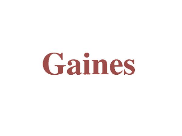 Gaines Europe Ltd. – Irland, Arklow, Co Wicklow